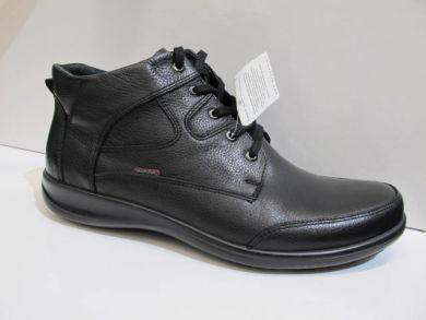 Спортивні черевики 4573 - фото