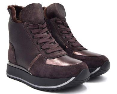 Спортивні черевики 795-703 - фото